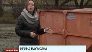 В Екатеринбурге в мусорном контейнере найдено тело младенца