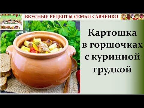 Как приготовить оленину - рецепты блюд: строганина, жаркое