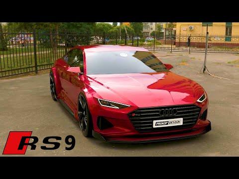 2022 Audi RS9 Concept - World premiere! /4.0 V8 865HP/