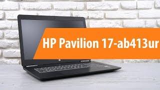 Розпакування ноутбука HP Pavilion 17-ab413ur/ Unboxing HP Pavilion 17-ab413ur