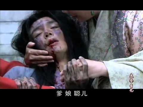 [Film] La Hán Tái Thế - Thuyết Minh- Tập 31