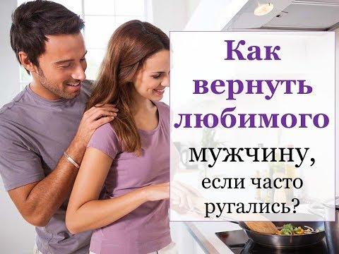 частные как вернуть любимую жену с ребенком для счастья есть