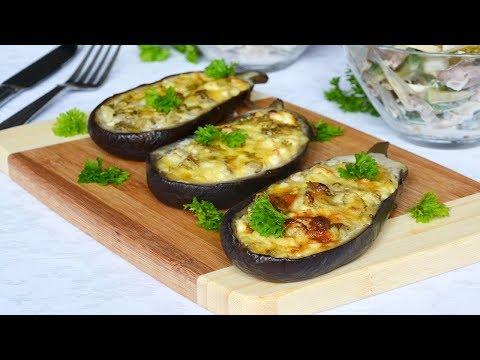 Баклажаны с творогом и сыром