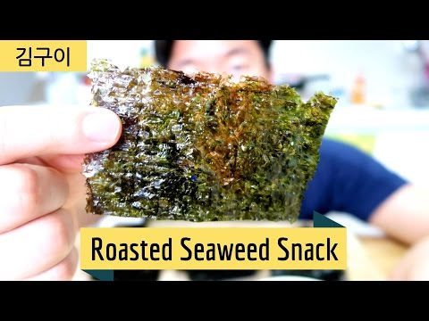 How to make Roasted Seaweed Snack | 김구이