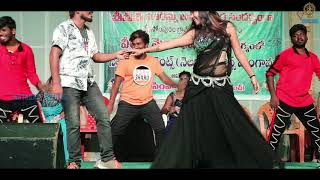 aatadukundamra andagaada melody song dance in venisompurum gadwal telangana natraj events nellore