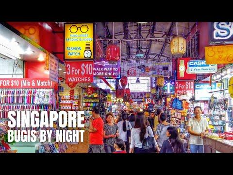 Bugis Singapore By Night Walking Tour【2019】/武吉士新加坡徒步旅行【2019】