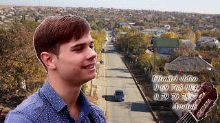 Sergiu Titica - Satul meu