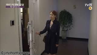 Kore klip - Ay Tutulmadan ( My Secret Hotel )