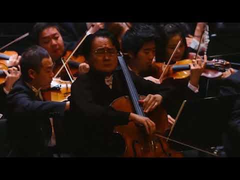 SZSO First Anniversary With Xu Zhong and Jian Wang