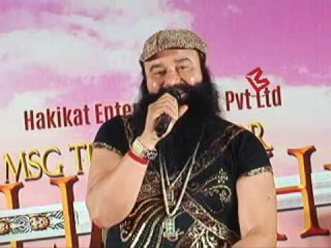 Gurmeet Ram Rahim Singh Ji 's Exclusive...