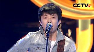 20140124 中国好歌曲 赵雷弹唱《画》最美歌词引刘欢怒赞(刘欢组) thumbnail