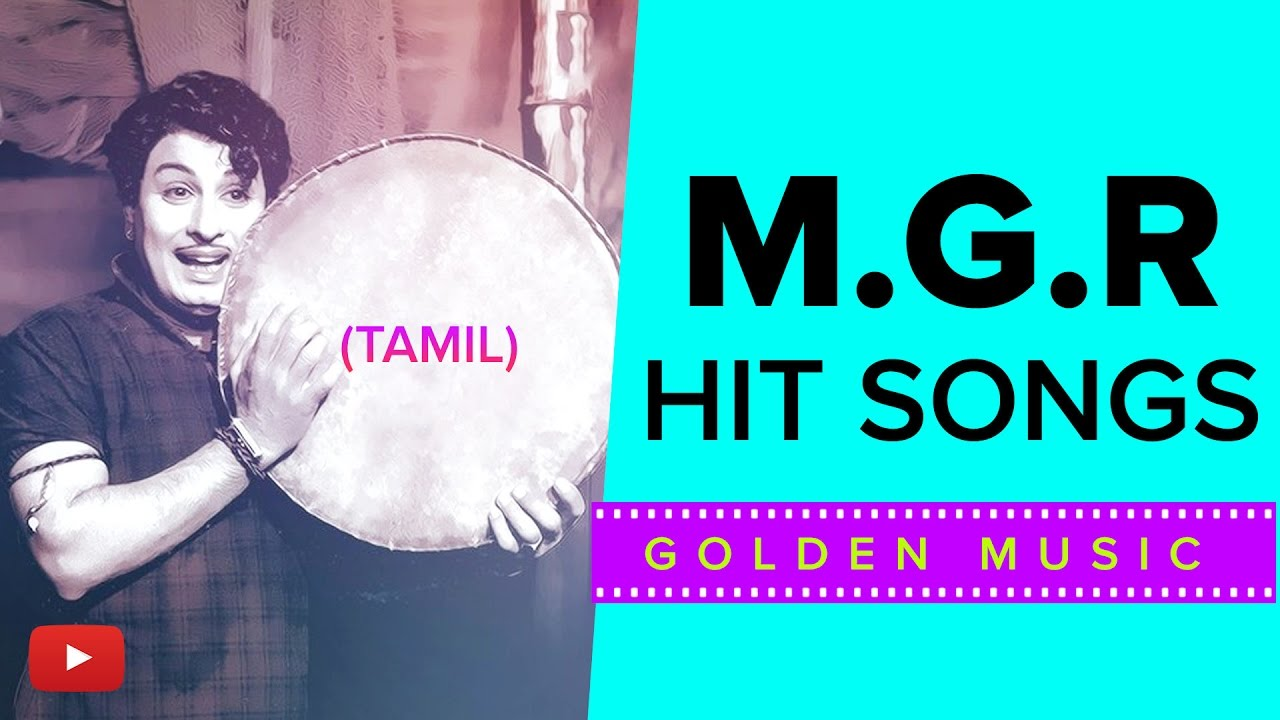 Actor M.G.R 's Greatest Hits in History - Songs which made him Powerfull in World | Cine Flick