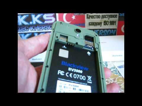 Blackview BV5000 -как должен выглядеть оригинал 100% ip67?