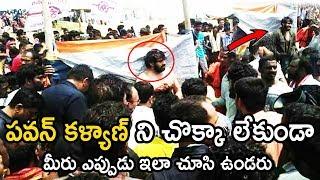 Pawan Kalyan Living Like a Common Man at Srikakulam | Janasena Party | TE Tv