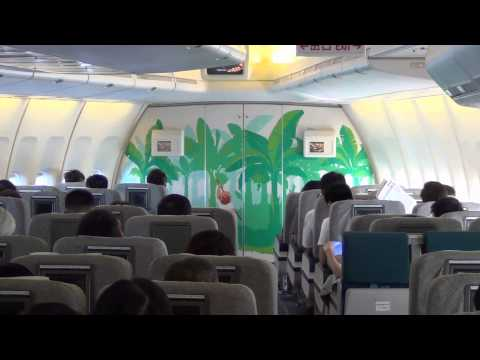 Taipei to Hong Kong in an EVA 747-400M (Combi) Trip Report -- one row from the nose!