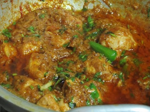 Easy Chicken Karahi 2