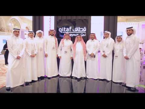 LUXURY World EXPO - Qitaf Tamayouz