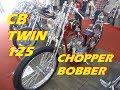 Custom Honda CB Twin 125 Chopper Bobber Rigid Springer Style