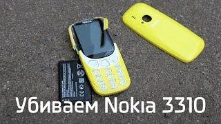 Можно ли убить новую Nokia 3310? thumbnail