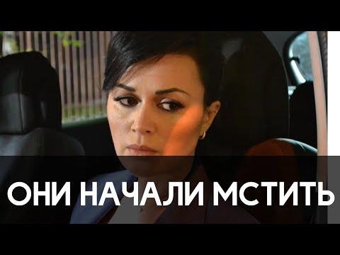 Близкие Заворотнюк начали мстить преследующим их журналистам!!