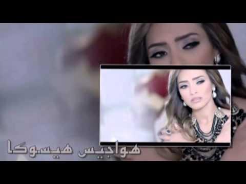 كارمن سليمان - اخباري - مع الكلمات 2014/ Carmin Soliman - Akhbary