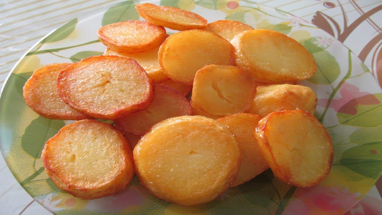 Tuzda Patates