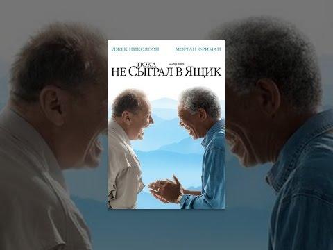 Джек Николсон Топ Лучших Фильмов