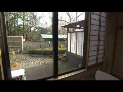 那須/新那須高原温泉 こころのおやど 自在荘厳選いい宿