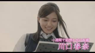 ムビコレのチャンネル登録はこちら▷▷http://goo.gl/ruQ5N7 原作コミック...