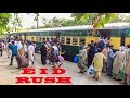 Eid Rush On Trains   People Fighting To Get In Crowded Train   Pakistan Railways thumbnail