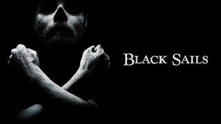 Фрукт - фрукт, сиська - сиська... (Черные Паруса) / Fruit - fruit, tit - tit... (Black Sails)