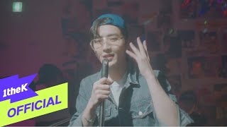 Moon Jong Up (문종업) - HEADACHE (feat.YUNHWAY)