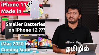 2020 iMac, iPhone 11 Made in India மற்றும் Smaller Batteries on iPhone 12