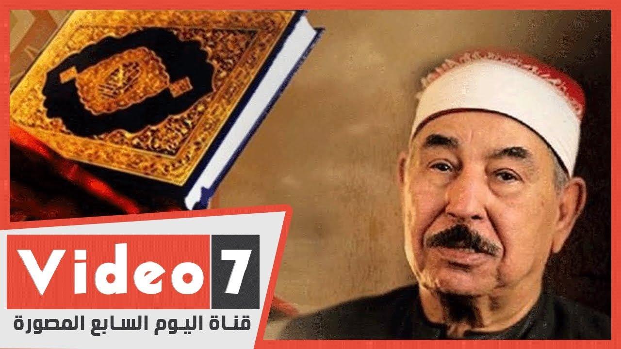 شاهد.. رسالة مؤثرة للشيخ محمد محمود الطبلاوى قبل وفاته: