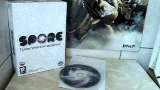распаковка (unbox)  коллекционного издания игры spore (pc)