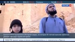 +18 террористы ИГИЛ учат детей казнить людей