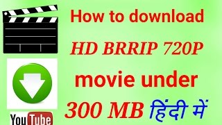 How To Download Latest HD Movies For Free On Android