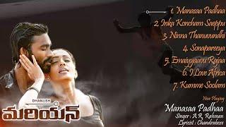 Gambar cover Mariyaan - Telugu Music Box | A.R. Rahman | Dhanush, Parvathy