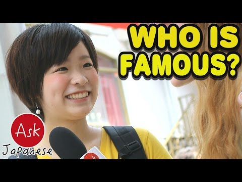Do Japanese know historical people who are NOT from Japan? Funny history challenge time!