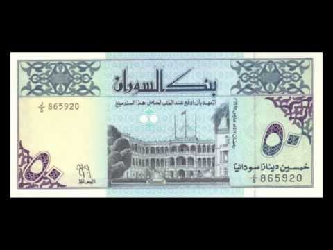 All Sudanese Dinar Banknotes - 1992 to 2002 in HD