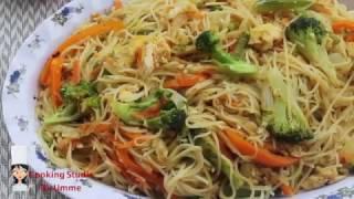 Chinese Hakka Noodles|| Bangladeshi Chinese Restaurant Noodles Recipe