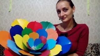 Большие цветы из картонной бумаги. Мастер класс: аксессуары для свадебной фотосесии