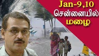 9,10, Rain In Chennai, Tamil Nadu chennai weather tamil news, tamil live news, news in tamil redpix