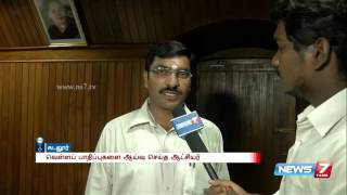 Cuddalore collector Suresh Kumar speaks about ongoing flood relief works | News7 Tamil
