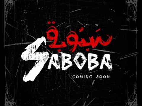محمد فؤاد 2013 أغنية فيلم سبوبة جامدة جدااااا