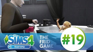 The Sims 4: ВАМПИРЫ #19 | СВИДАНИЕ!