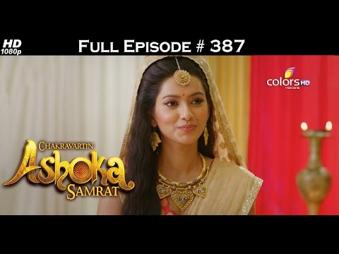 Chakravartin Ashoka Samrat - 22nd July 2016 - चक्रवर्तिन अशोक सम्राट - Full Episode (HD)