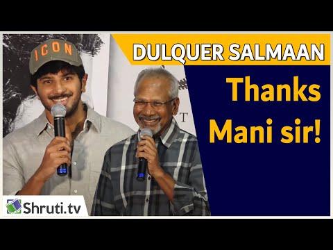 Solo Movie Press Meet   Mani Ratnam, Dulquer Salmaan, Bejoy Nambiar