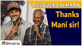 Solo Movie Press Meet | Mani Ratnam, Dulquer Salmaan, Bejoy Nambiar