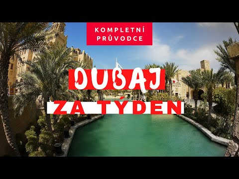 Our Weekend Getaway at Premier Inn Al Jaddaf in Dubai from YouTube · Duration:  6 minutes 38 seconds